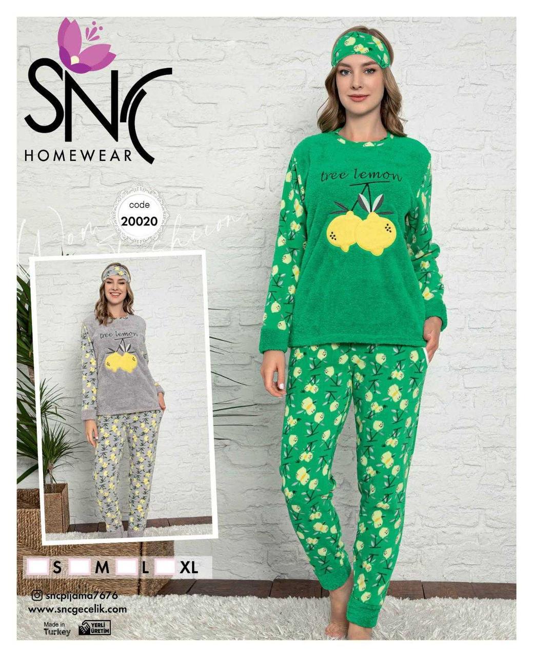 Жіноча піжама флісова SNC Lemon