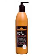 """Гель для душа на органическом масле какао """"ORGANIC COCOA"""" Planeta Оrganica, 360 мл. RBA /05 N"""