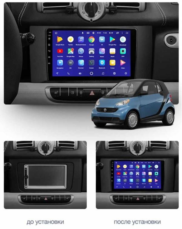 Штатна Android Магнітола на Mercedes Benz Smart Fortwo 2 2010-2015 Model T3-solution (М-МВСФ2-9-Т3)