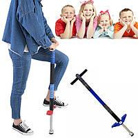 Дитяча пригалка-коник для дітей, джампер, пого стік синій