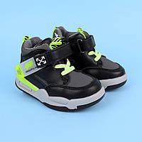 Демісезонні черевики для хлопчика тм Тому.м розмір 18,19,20,21,22,23