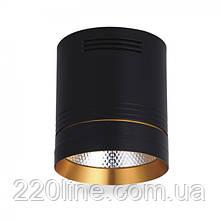 Світлодіодний світильник Feron AL542 10W