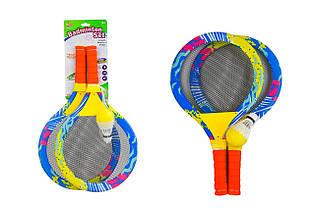 Набор для игры бадминтон детский с воланчиком, детские ракетки, волан, мячик.