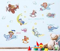 """Наклейки для декора стен """"Мишка на отдыхе"""" наклейки для детей 100*70см (лист 50*70см)"""