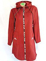 Кардиган з капюшоном фліс на блискавці BStar для дівчат батал розмір 52-60,червоний колір