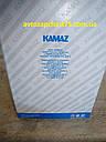 Кольца поршневые Камаз комплект (белое)  Набережные Челны, КАМАЗ, Россия, фото 3