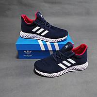 Мужские кроссовки Adidas Alphaedge 4D темно-синие