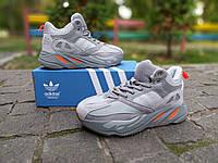 Лучшая цена! Зимние мужские кроссовки Adidas Yeezy Boost 700 Interia Серые