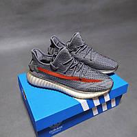 Мужские кроссовки Adidas Yeezy Boost 350 V2 серые 42р