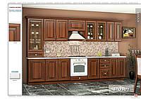 Кухня Роял 2,0м