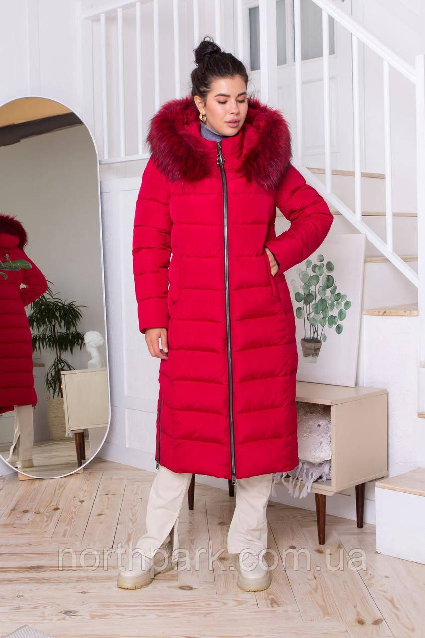Жіночий довгий пуховик CoolZika Зн-6 з хутром, червоний