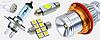 Що потрібно знати про підбір ламп по марці і моделі автомобіля