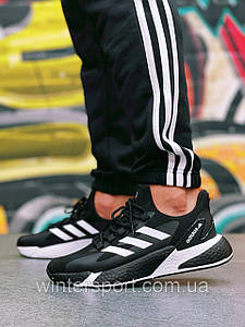 Чоловічі кросівки Adidas X9000L4 Black White