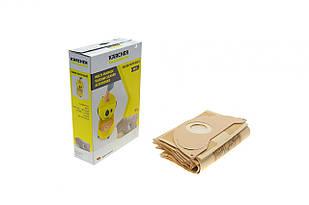 Фильтр-мешки бумажные WD 2.200 (5шт) KAERCHER  (Италия) 6.904-322.0