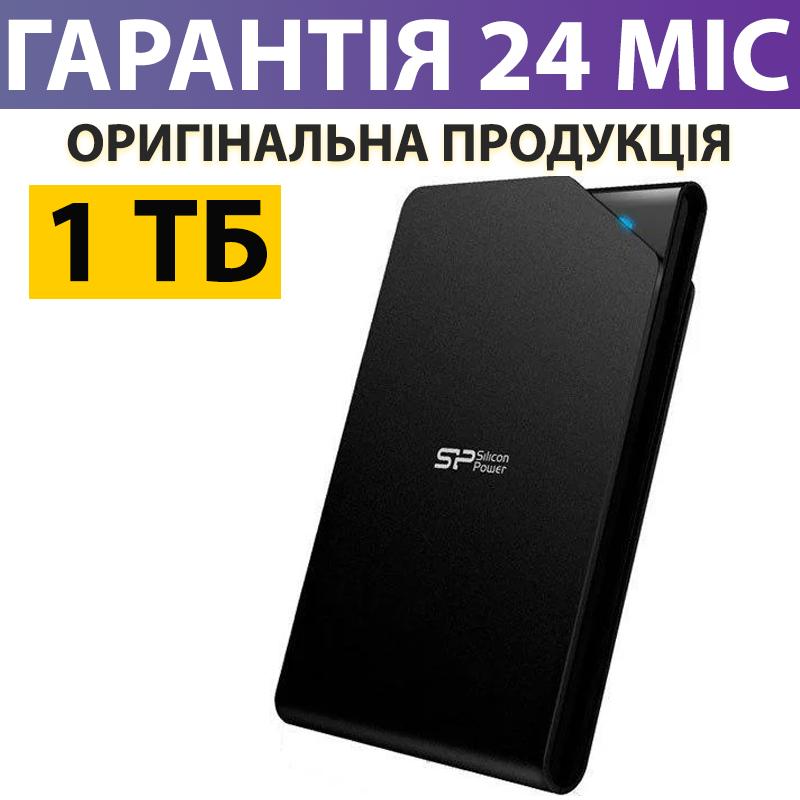 Внешний Жесткий Диск 1 Тб Silicon Power Stream S03 USB 3.0, переносной съемный накопитель, портативный hdd