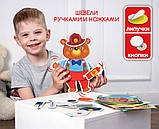 Розвиваюча гра з рухомими деталями .Ведмедик., VT2109-06, Vladi Toys, фото 3