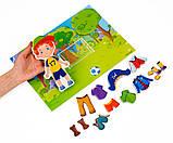 Развивающая игра на магнитах .Мальчик., VT3204-19, Vladi Toys, фото 3