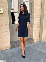 Сдержанное короткое однотонное платье прямое из костюмной ткани свободного кроя Размер: 42, 44, 46 арт. с531