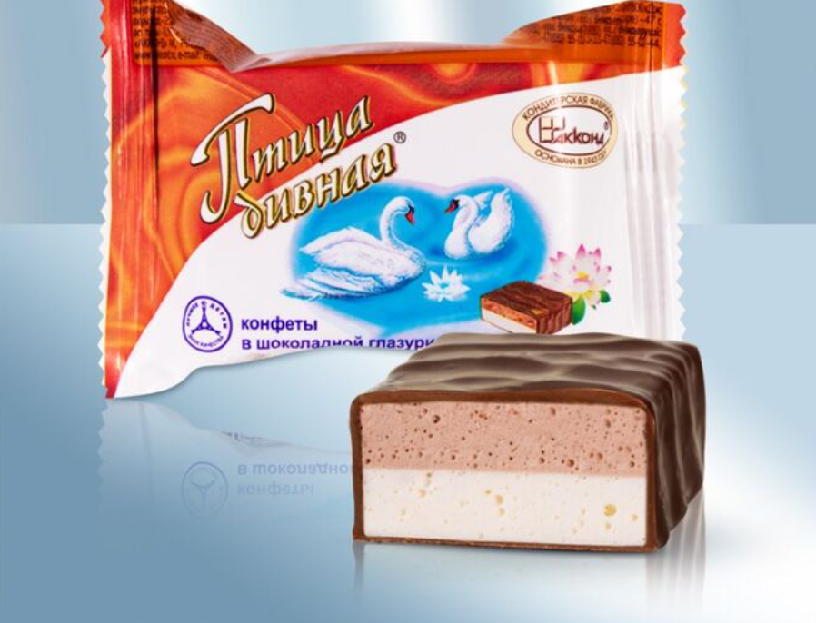 Птица Дивная  Акконд конфеты птичье молоко, шоколад