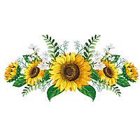 Виниловая наклейка на стену «Подсолнухи». Декоративная интерьерная наклейка на стену, цветы подсолнуха.