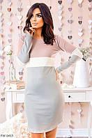 Стильное прямое трехцветное трикотажное платье до колена на осень с длинным рукавом арт. 1071