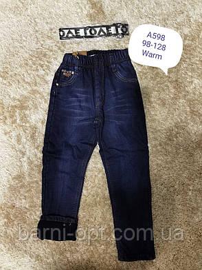 Утеплені джинсові штани для хлопчиків оптом, HL XIANG, 98-128 рр, фото 2