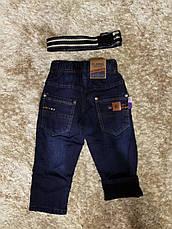 Утепленные джинсовые брюки для мальчиков оптом, HL XIANG, 98-128 рр, фото 2