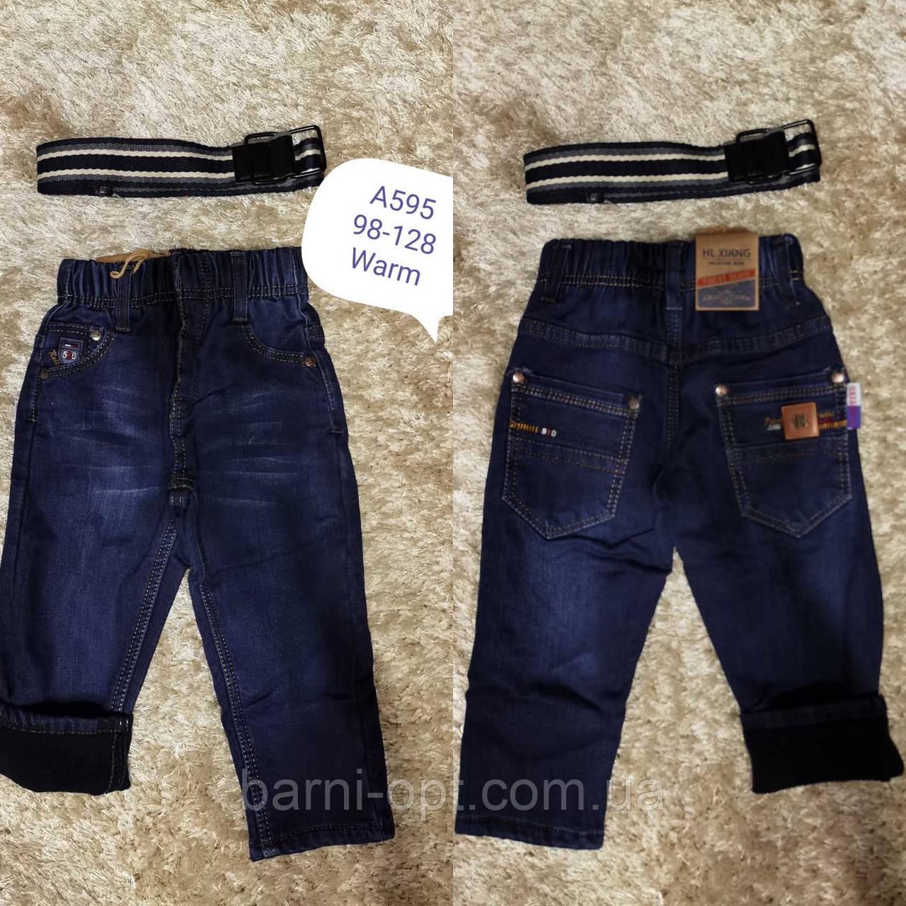 Утепленные джинсовые брюки для мальчиков оптом, HL XIANG, 98-128 рр