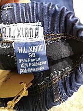 Утепленные джинсовые брюки для мальчиков оптом, HL XIANG, 98-128 рр, фото 3
