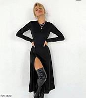 Крутое эффектное приталенное платье в рубчик за колено с регулируемым разрезом по ноге Размер: S, M, L, XL, фото 1
