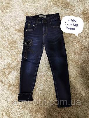Утеплені джинсові брюки для дівчаток оптом, HL XIANG, 110-140 рр, фото 2