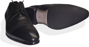 Рубленные детали низа обуви - Подметки (профилактика)