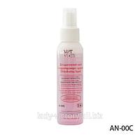 3 в 1 (антисептик, дегидратор, жидкость для снятия липкого дисперсионного слоя с гелевых ногтей, очистки кистей от геля). AN-00C