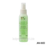 3 в 1 (антисептик, дегидратор, жидкость для снятия липкого дисперсионного слоя с гелевых ногтей, очистки кисте