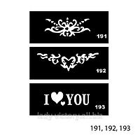 Трафареты для татуажа. TT-191, 192, 193