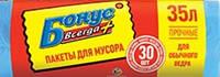 Пакеты для мусора Бонус+ 35 л ( 30 шт.)