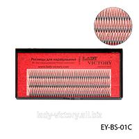 Ресницы пучковые. EY-BS-01C