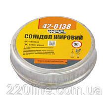 Солідол жировий MASTERTOOL 30 г жесть 42-0138