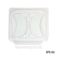 Увлажняющие косметические накладки для глазного контура. SPE-03