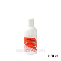 Жидкость для снятия лака без ацетона. 250мл. NPR-03