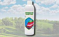 Жидкий порошок (пробиотический) 250 мл.