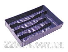 Лоток для столових приладів ГОСПОДАР 300х195 мм сітка 92-0050