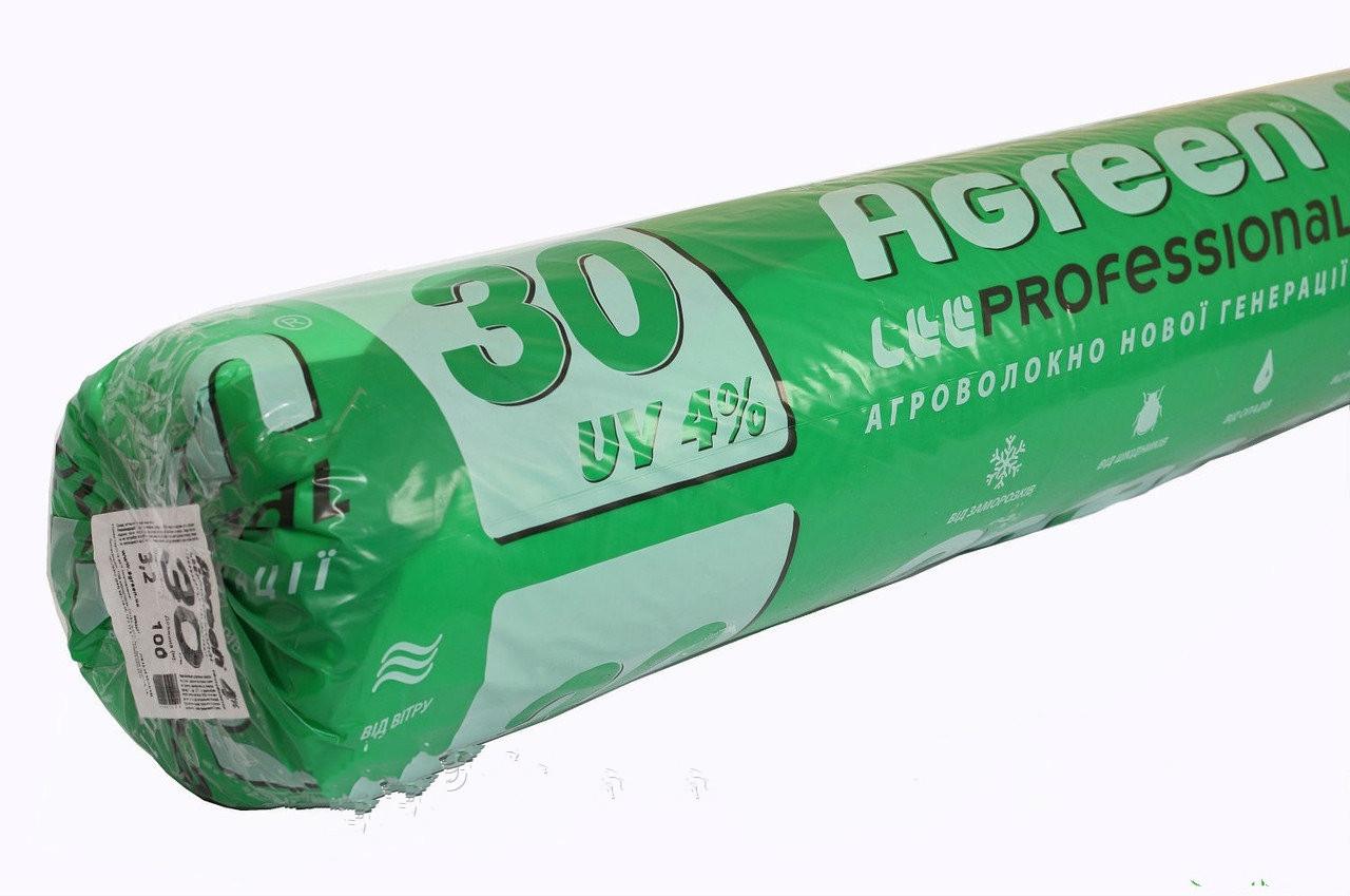 Агроволокно Agreen 30 г/м2 15.8 м * 100м