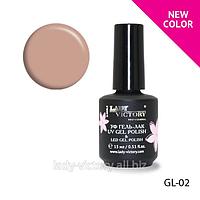 УФ гель-лак для ногтей.  GL-02 new