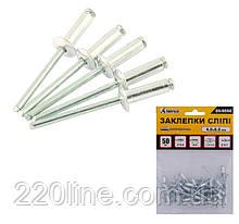 Заклепки сліпі алюмінієві MASTERTOOL 4.0х8.00 мм 50 шт 20-9550