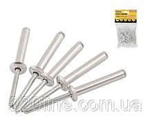 Заклепки сліпі алюмінієві MASTERTOOL 4.8х12.70 мм 50 шт 20-0650