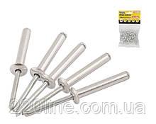 Заклепки сліпі алюмінієві MASTERTOOL 4.8х6.40 мм 50 шт 20-0620