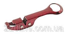 Точилка для ножей ГОСПОДАР крашеная 92-0835