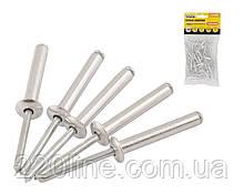 Заклепки сліпі алюмінієві MASTERTOOL 4.8х14.48 мм 50 шт 20-0660