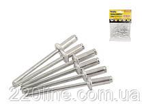 Заклепки сліпі алюмінієві MASTERTOOL 3.2х12.00 мм 50 шт 20-0460